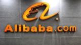 Alibaba достигна рекордните $38,4 милиарда от продажби за денонощие