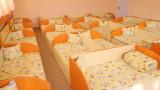 Първо класиране за прием в общинските ясли и детски градини в София