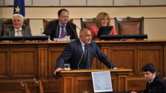 Депутатите спориха 3 часа за Мишо Бирата, създават ромски патрули, нов бунт на бежанци...