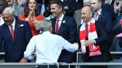 Босът на Арсенал прие офертата на Милан, аргументира решението си