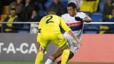 Лион победи за втори път Виляреал и изхвърли испанците от Лига Европа