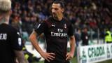 Златан Ибрахимович ще се завърне в Милано през уикенда