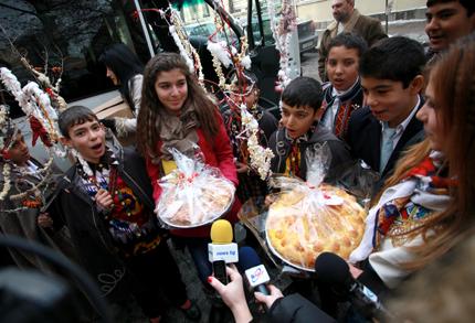 Циганите празнуват Банго Васил