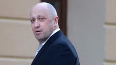 """САЩ санкционираха лица и компании, свързани с Пригожин - """"готвачът на Путин"""""""