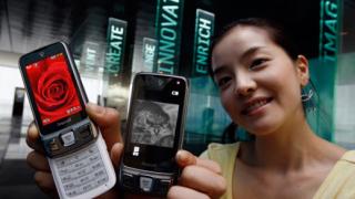 Samsung предлага телефон с инфрачервена камера