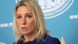 Русия обяви контраудар срещу САЩ заради разширените им санкции