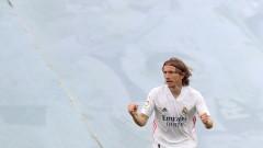Реал (Мадрид) остава без трофей за първи път от 11 години
