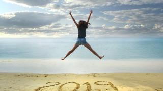 2019 г. - най-доброто време за нова работа и брак
