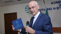 Парното в София с 26.47% по-евтино от 1 април