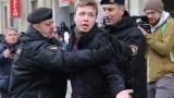 Задържаният в Минск самолет е освободен, следили са Протасевич още в Атина