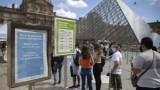 Франция затяга мерките. Ваксинираните с бонус