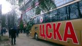 Новите управници обещаха бляскаво бъдеще за ЦСКА