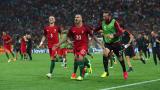 Португалия е на полуфинал, Полша загуби рулетката на дузпите (ВИДЕО+ГАЛЕРИЯ)