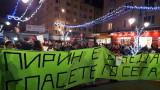 Екозащитниците пращат на съд решението за втори лифт в Банско