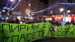 """За седми път протестират в защита на парк """"Пирин"""" в столицата"""