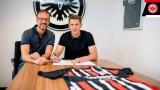 Айнтрахт (Франкфурт) взе играч от Висшата лига