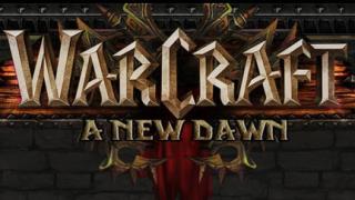 Разработват нов Warcraft