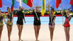 Световната купа по художествена гимнастика официално беше открита