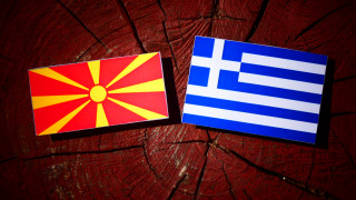 41% от македонците разглеждат Гърция като приятелска страна