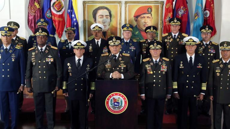 """Военните във Венецуела обявиха за """"преврат"""" действията на опозиционера Гуайдо"""