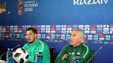 Берт ван Марвайк: Надявам се да направим забележителен мач срещу Франция