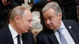 Русия и ООН разкритикуваха плана на Нетаняху да анексира долината на Йордан