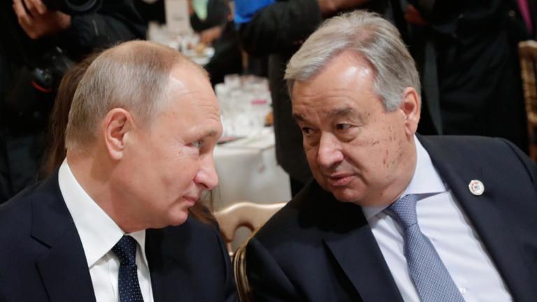 Русия разкритикува обещанието на израелския премиер Бенямин Нетаняху да анексира