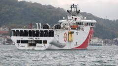 ТПАО ще разработва газовото находище в Черно море