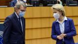 ЕК удължава до юни механизма за прозрачност и разрешения за износ на ваксини