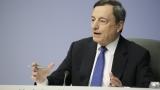 ЕЦБ остави лихвите рекордно ниски