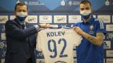 Официално: Алекс Колев е футболист на Стал (Миелец)