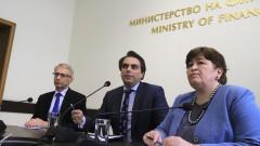 Старото правителство е овършало бюджета с 1.3 млрд. лева