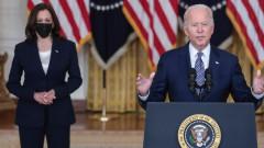Байдън не съжалява за изтеглянето от Афганистан