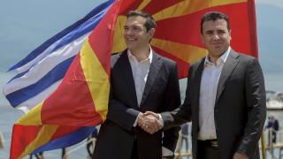 Република Северна Македония - Гърция и Македония подписаха споразумението за новото име