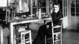Франция все още чисти лабораторията на Мария Кюри