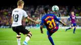 Барселона без Фати срещу Реал и в още четири мача от Ла Лига