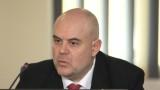 Гешев обвини Радев, че оказва натиск върху прокуратурата
