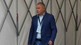 Николай Киров преди реванша: Във футбола няма невъзможни неща