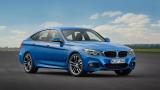 Премиерите на BMW на Автосалон Париж 2016