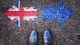 """""""Сън"""": Тереза Мей няма да прибегне до твърд Брекзит"""