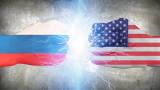 САЩ заплашват да лишат Русия от статута на пазарна икономика