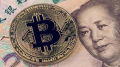 Bitcoin изгуби 14% за часове