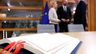Довиждане Британия - Фон дер Лайен и Мишел подписаха споразумението за Брекзит