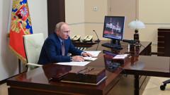 Путин разтревожен от безпрецедентни природни бедствия в Русия