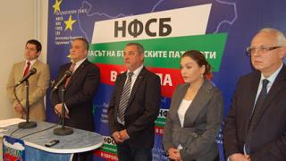 Валери Симеонов оглави евролистата на националистически формации
