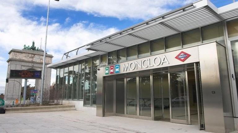 Убиха българин при сбиване в Мадрид