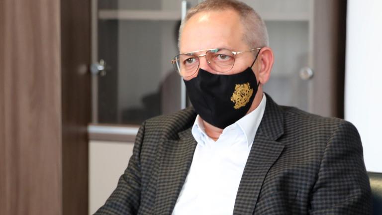 Министърът на младежта и спорта Андрей Кузманов проведе среща със