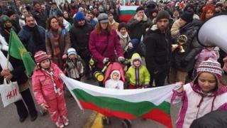 България през 1997-а, България днес