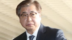 Южнокореецът, който стои зад историческата среща с Ким Чен-ун