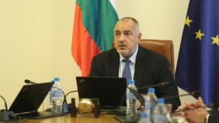 Кабинетът одобри бюджетната процедура за 2020 г.